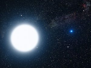 White dwarf star in hindi